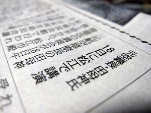 Img_1844_copy