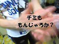 1_img_1197tiltshift