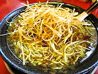 Foodpic1755394
