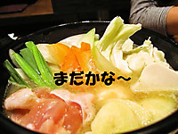 1_foodpic1824843