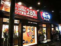 Foodpic1824801