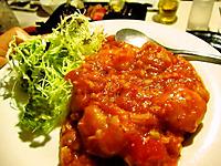 Foodpic1973627
