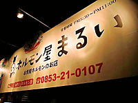 Foodpic1973650