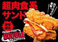 Foodpic2129673