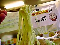 Foodpic2136745