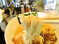 Foodpic2534553_2