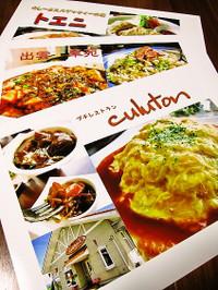 Foodpic2688669