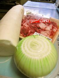 Foodpic2763047