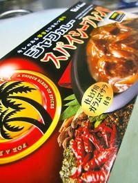 Foodpic2763065