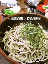 Foodpic2854957_2