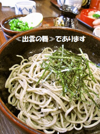 Foodpic2854957_3