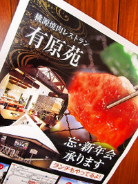 Foodpic2939566_2
