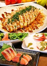 Foodpic2962397
