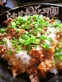 Foodpic3013606