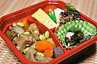 Foodpic3073862