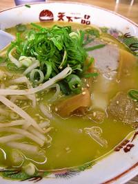 Foodpic3085094