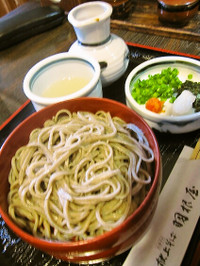 Foodpic3097390