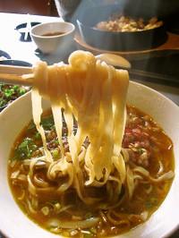 Foodpic3152193