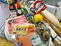Foodpic3328601_4