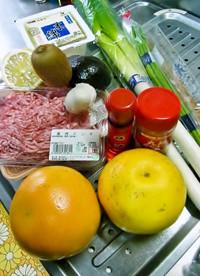 Foodpic3333720
