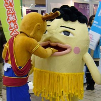 Sentokun021