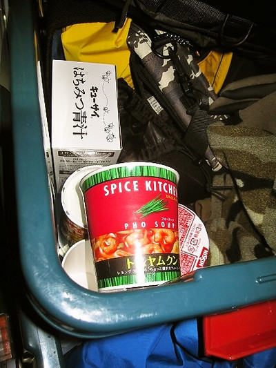 Foodpic3650249