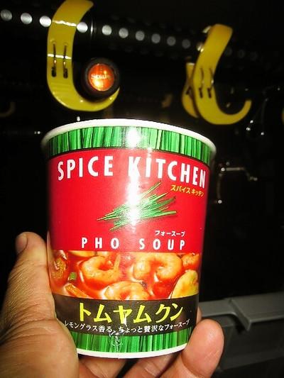Foodpic3650252