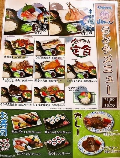 Foodpic3949556