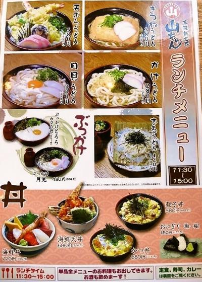 Foodpic3949561