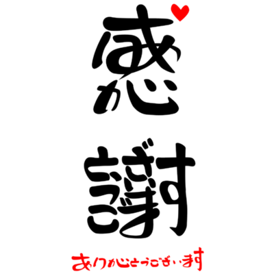 20121009_1283161