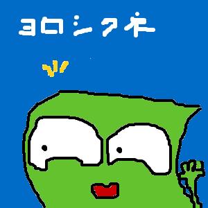 Cocolog_oekaki_2011_08_20_15_05
