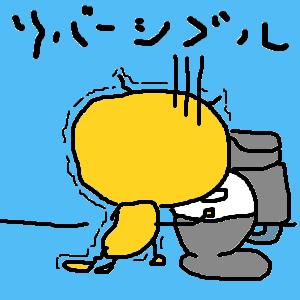 Cocolog_oekaki_2012_04_18_06_38
