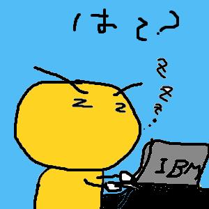 Cocolog_oekaki_2012_06_03_23_15