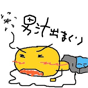 Cocolog_oekaki_2012_06_16_20_52
